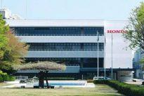 WannaCry В«reviveВ» y obliga a paralizar la actividad de una fábrica de coches Honda