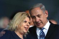 La Policía israelí acorrala a los Netanyahu