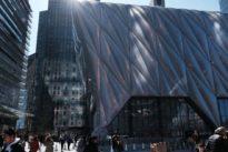 Hudson Yards, monumento al espectáculo y al exceso