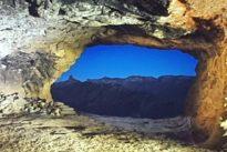 El mundo aborigen de Canarias, Patrimonio Mundial de la Humanidad